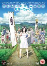 Summer Wars DVD
