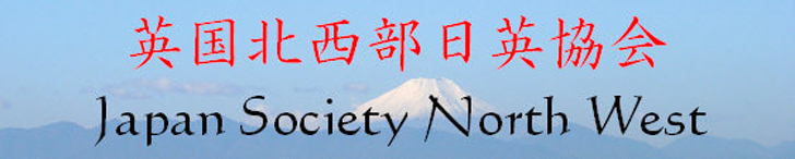 Japan Society North west